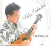 herbohtajrpureukulele_hawaiian.jpg