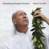 hewett0098_hawaiian.jpg