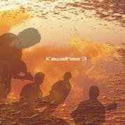 kawaihae3.jpg