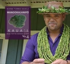 kuana04_hawaiian.jpg